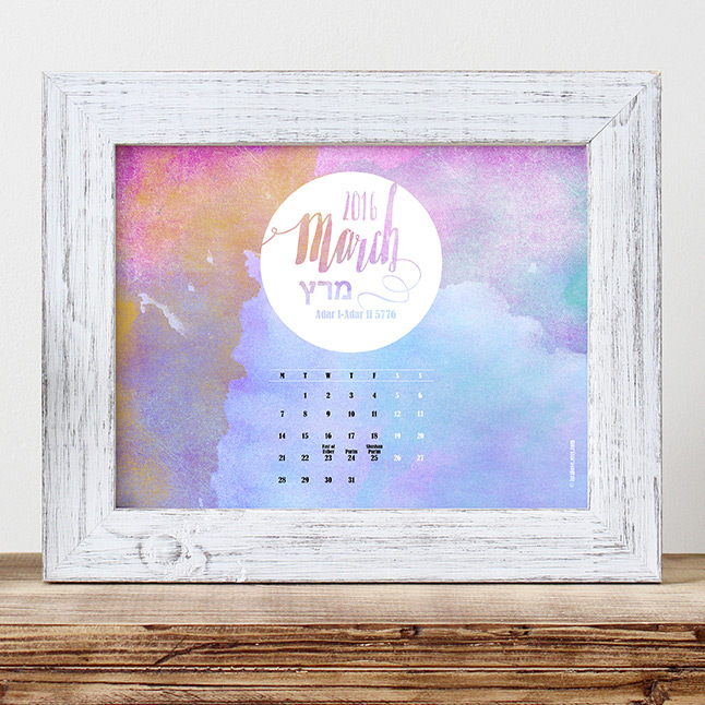 Isralove free download jewish calendar March including Purim