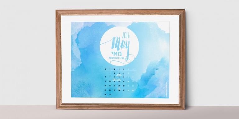 Free Printable Jewish Holidays Calendar