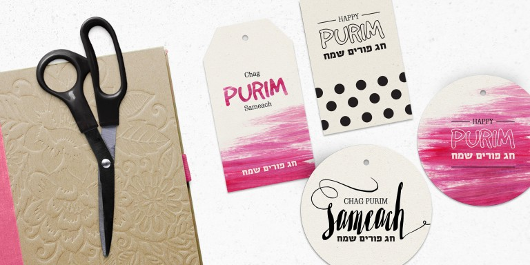 Mishloach Manot, free printable tags for Purim