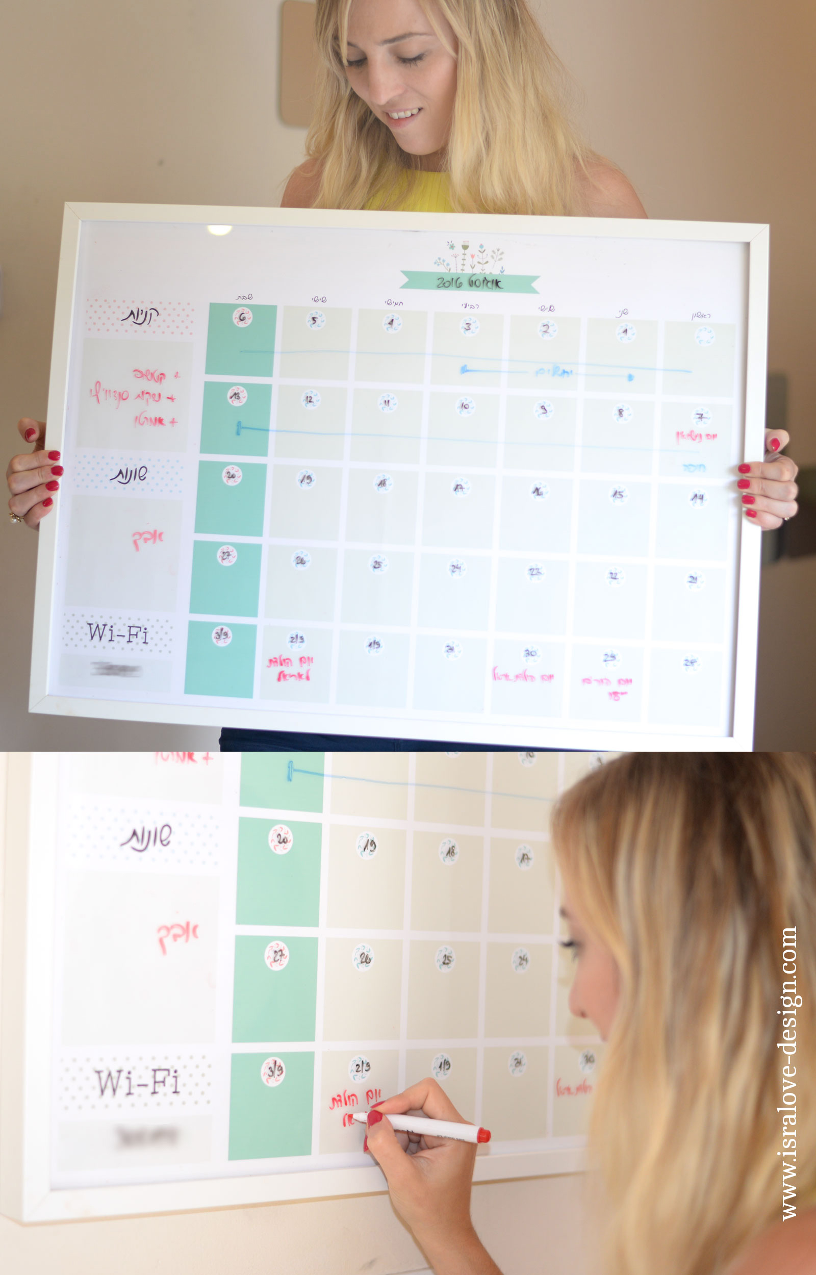 Diy Weekly Calendar : Diy archives isralove