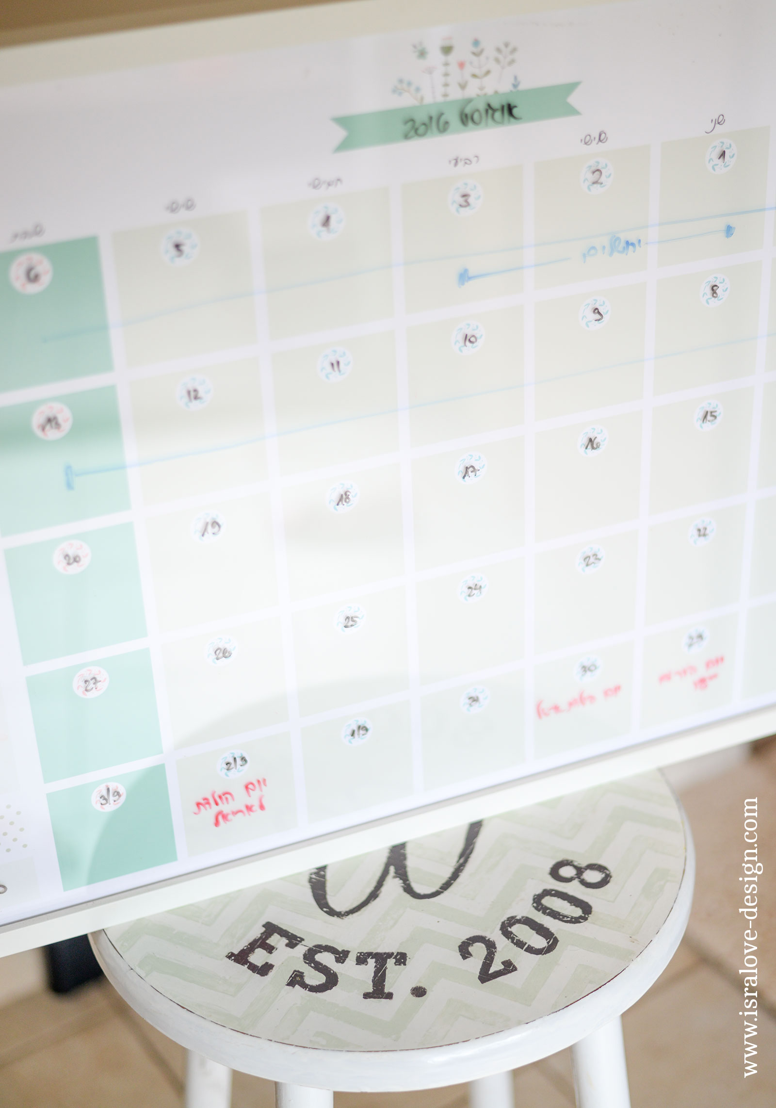 Free DIY Calendar, printable command center, dry erase board, Jewish calendar, printable by isralove