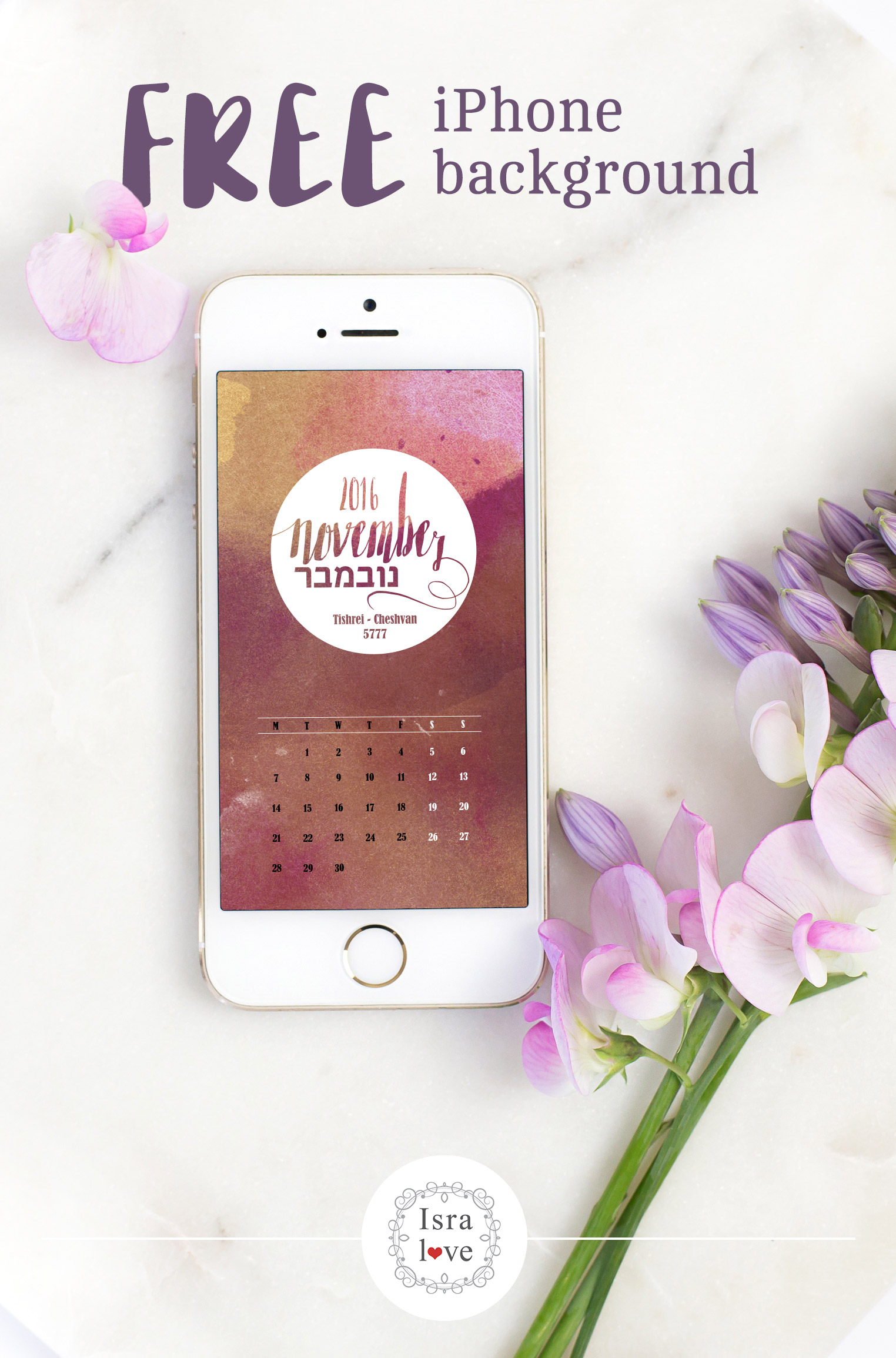 What a beatiful watercolor iPhone background. Jewish Calendar for November / Tishrei - Cheshvan 5777, including Jewish holidays. Free Download by Isralove