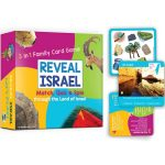 Reveal Israel, Card game. Jewish gift