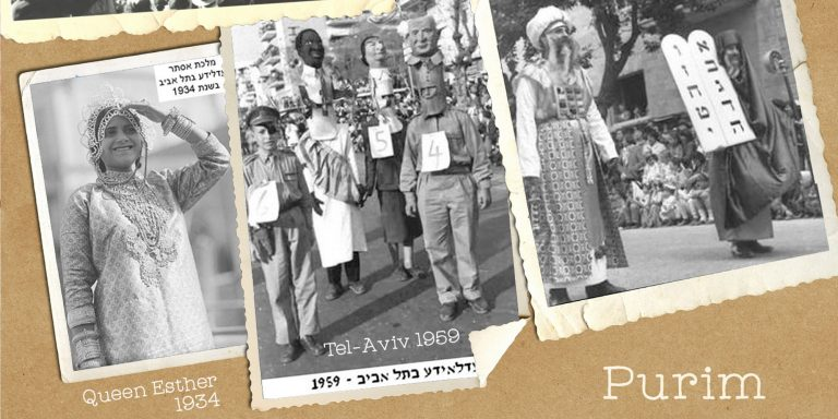 Adloyada-nostalgia-Purim-Israel-costumes-parade-featured