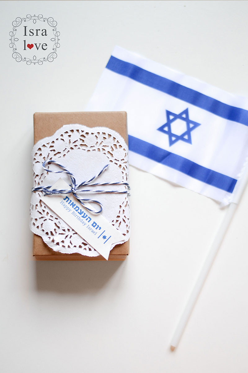 Israel Independence Day, Yom HaAtzmaut, printable