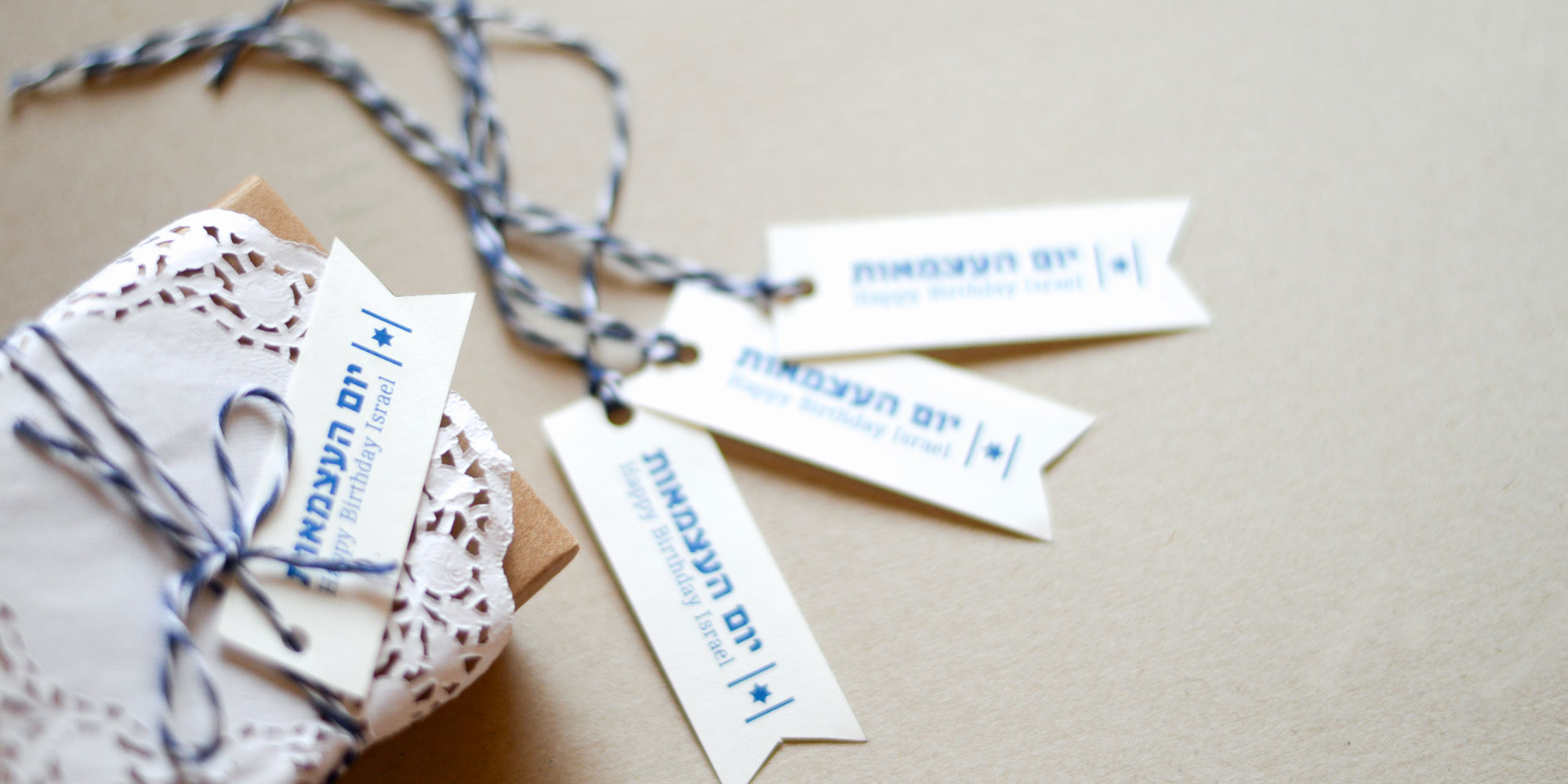 Printable Tags for Yom Ha'Atzmaut