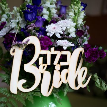 Jewish wedding decoration, Cake Topper, Bride, wooden chair signs, Hebrew letters