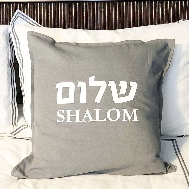 Shalom Pillow, Cushion